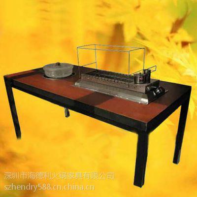 热卖 地中海风格时尚实木火锅一体餐桌 火锅餐厅方形桌椅 多人位餐桌子