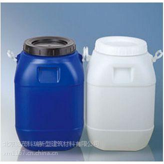 河北聚丙烯酸酯乳液厂家价格