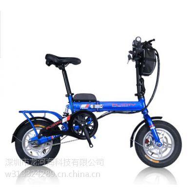 12寸折叠电动自行车 锂电电动车助力电瓶车迷你型锂电代驾电动车