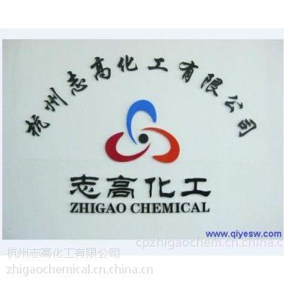 供应供应国标C311 C611C111 TC111 特黑环保色素炭黑复合欧盟环保SGS检测PAHS