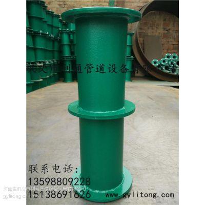 刚性防水套管耐腐蚀测试结果