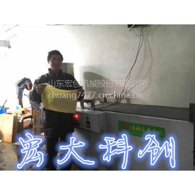 供应黑龙江小型做干豆腐的机子怎么样/干豆腐机好用吗/自动干豆腐机价格