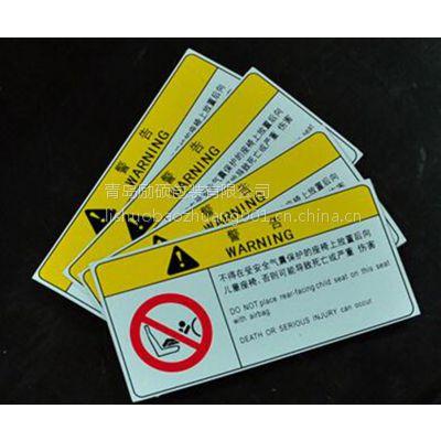 优惠供应烟台润滑油桶不干胶标签合成纸PP材料不干胶标签印刷UV印刷
