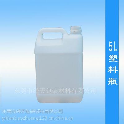 东莞供应5L香精塑料桶 5L食品包装桶5L化工桶