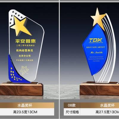 上海麦穗奖牌,会员单位奖牌,优秀员工奖杯,上海授权单位奖牌,加盟商奖牌,上海奖杯奖牌定制