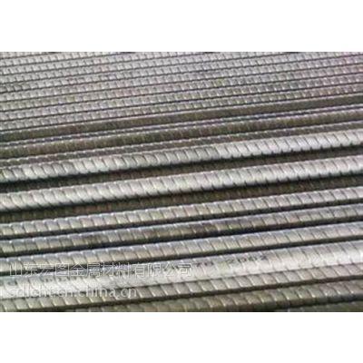 山东钢管厂(在线咨询)|换热管|8163换热管螺纹管