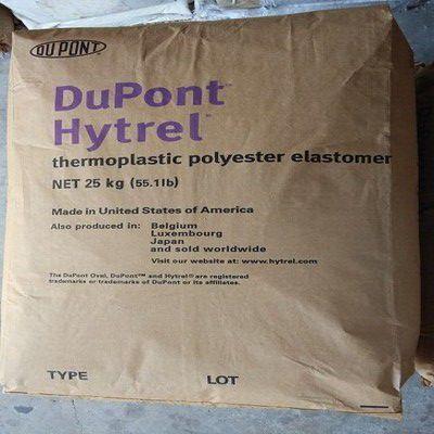 供应 美国杜邦 Hytrel TPEE 3078吹塑薄膜 挤压层涂