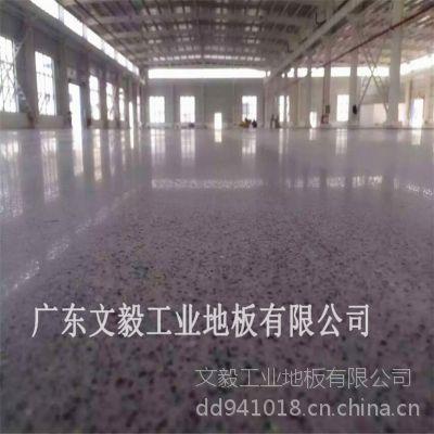广州金刚砂地面翻新-白云金刚砂