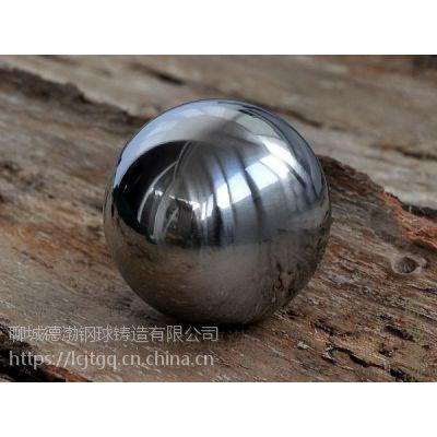 山东德渤钢球轴承钢球,铬钢球,滚珠,铬钢珠德渤钢球
