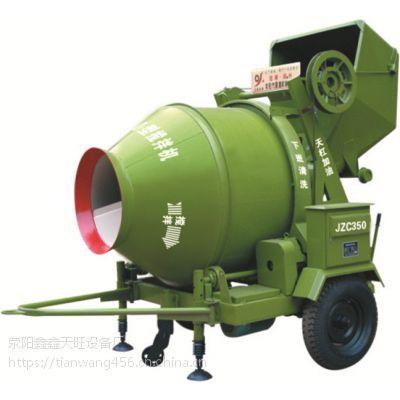 深圳天旺350A型搅拌机带离合结构方便