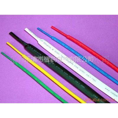 供应双扣扎带,接线端子,热缩管,热缩套管