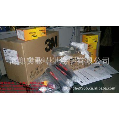 供应3M QS1000系列冷缩式橡塑绝缘电缆中间接头-电力电缆中间接头