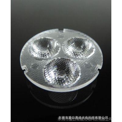 供应专业生产LED透镜 3合1透镜 爱日易迪L03CPDP3250FW-配圆孔支架 PAR30透镜