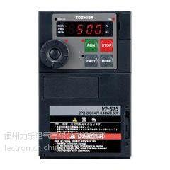 供应东芝变频器VF-S15系列一级代理商 VFS15-4004PL