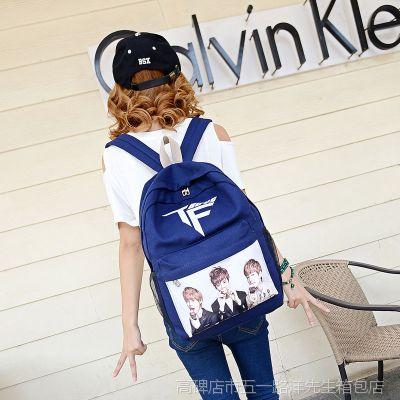 TF家族双肩包tfboys同款书包韩版潮流学院风背包男女高中学生背包