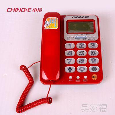 中诺C255电话机 固定座机夜光按键 闹钟 亮度调节 办公家用