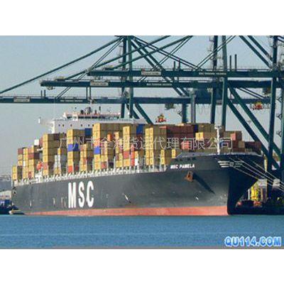 供应北京到佛山、中山、河源集装箱门对门海运船运