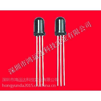 深圳厂家生产ф5MM圆头1.27脚距红外线圆柱型遥控接收头HYD2068D