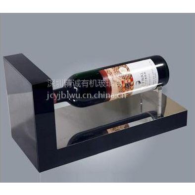 厂家供应 葡萄酒展示架 透明红酒架 拉非红酒亚克力酒托架