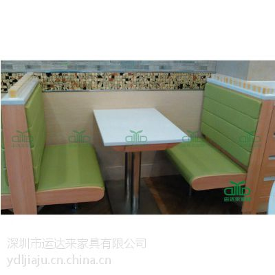 运达来定做火锅店茶餐厅单面双面皮质卡座沙发 双人中西餐厅卡座