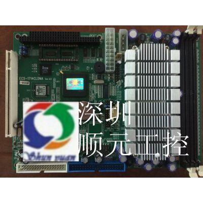 现货供应研祥EC5-1714CLDNA工控主板