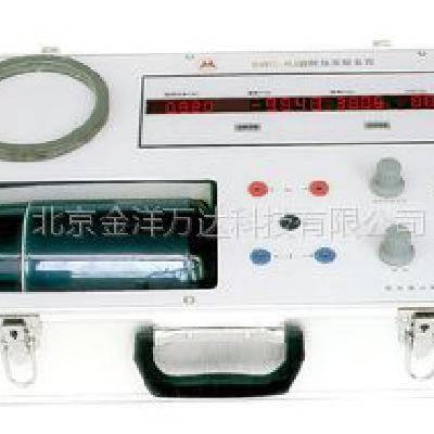一体化溶解热实验装置价格 NJSL-SWC-RJ