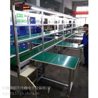 天伟鑫变频调速电子流水线生产线 能耗小成本低 让生产变得简单流畅