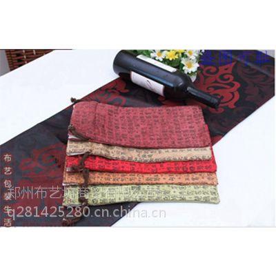 红酒绒布袋 包装绒布袋批发 定做绒布酒袋规格