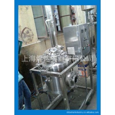 供应精油蒸馏提取设备30L