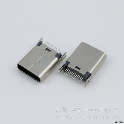 USB 3.1 TYPE C 母座 夾板式0.8(高度10.5MM)180度插板