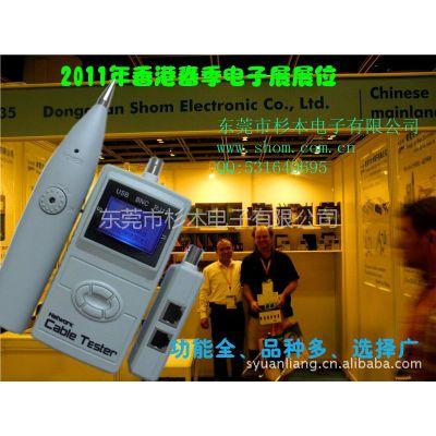 供应杉木林 液晶网络线测试仪器SML-8868