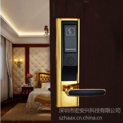 供应宏安兴8005/一卡通门锁、智能门锁、酒店门锁 宾馆门锁