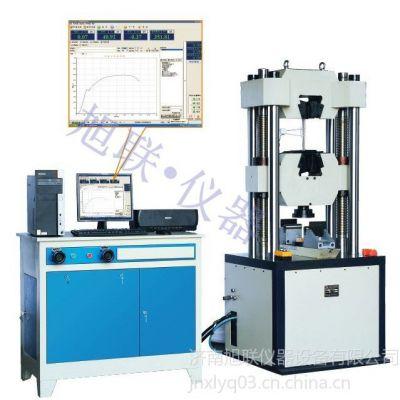 供应紧固件拉力机价格,30/60T 吨紧固件抗拉强度检测机,金属制品屈服点试验机