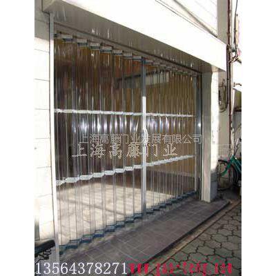 高藤门业供应防静电超透明pvc折叠门帘001