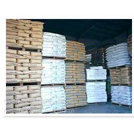 供应韩国锦湖AES HW600HI塑胶原料