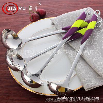 厂家供应 不锈钢汤勺 汤漏 火锅勺 漏勺子 高档 厨房用品 烹饪
