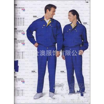 订做工厂工作服,广州工衣厂家专业厂服定做。