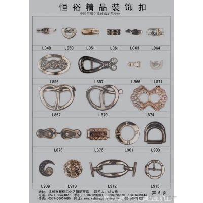 厂家直销 金属鞋扣  五金鞋花  鞋类装饰扣  金属链条扣鞋扣 金属