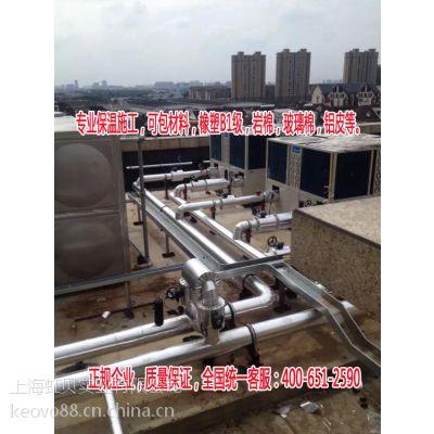 上海暖通蒸汽管道保温橡塑铝皮施工工程