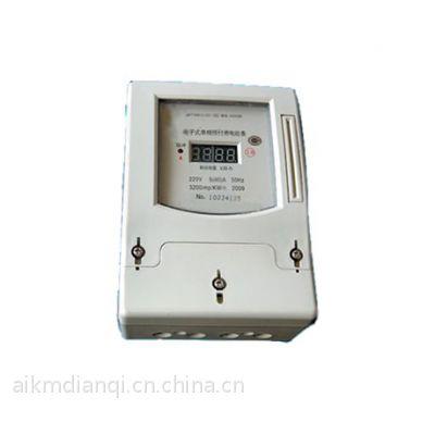 供应DDSY1540(A)型单相预付费单显型智能电表