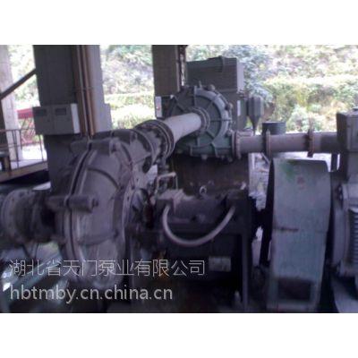 天门泵业有限公司50ZJ-50A型渣浆泵