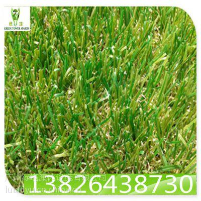 供应高度仿真人工草坪,多色人造草皮