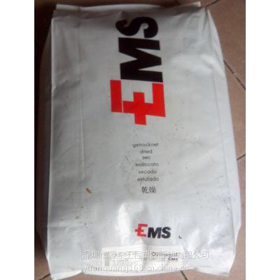 原包进口PA1010 瑞士EMS 1SVX-50H BK 9288 GF50% 高耐磨尼龙