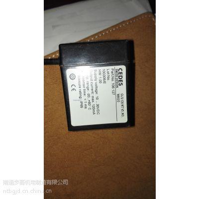 CEDES迅达平层感应器ID.55505160/NO
