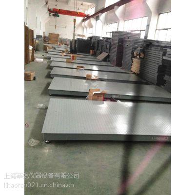 供应陕西3米地磅厂家SOS-3T电子小地秤批发【苹果园专用地磅】耀华电子磅