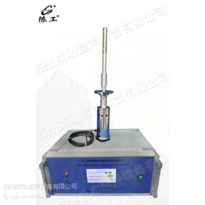 供应超声波溶液固体颗粒分散乳化搅拌机