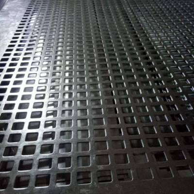 上海地区经销优盾牌过滤网板过滤网筛不锈钢材质质量好价格低