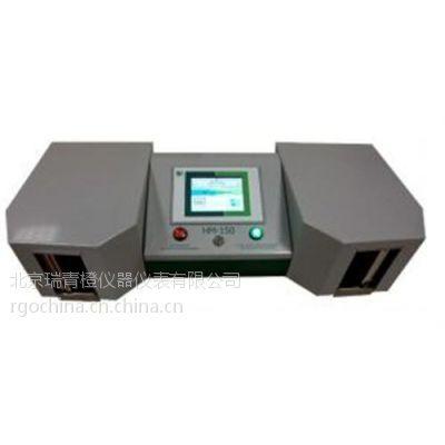 RGO辐射监测仪(图)、个人剂量仪fj2000、剂量仪