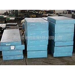 供应江苏苏州供应日立SLD高碳高铬冷作合金钢批发价