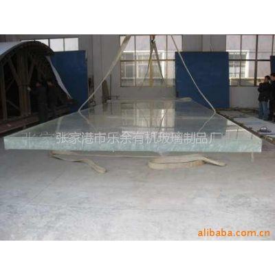 供应厂家直供 压克力板--采用先进浇铸技术制作
